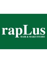 ヘアアンドメイク スタジオ ラプラス(HAIR&MAKE STUDIO rapLus)