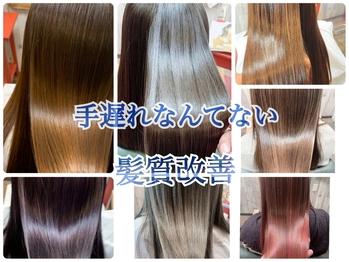 トータルビューティー H&K ハンドカインズ(total beauty H&K HAND KINS)(大阪府堺市東区/美容室)