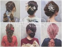 ヘアメイク マニエラ(Hairmake MANIERA)の詳細を見る