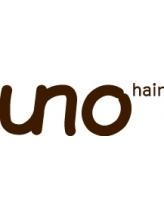 ウノヘアー(uno hair)