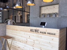 オーブ ヘアー ネージュ 長野店(AUBE hair neige)