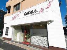 美容室ココロ(CoCoLo)