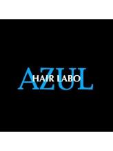 ヘアーラボ アズール(HAIR LABO AZUL)