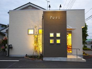 ピアリ(Peri)(栃木県さくら市/美容室)