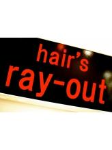 ヘアーズレイアウト(hair's ray out)