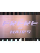 フレール オブ ヘア(FRERE of HAIR'S)