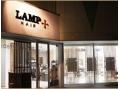 ランプ ヘアー プラス(Lamp Hair Plus)