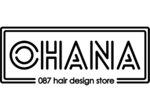 オハナストア (OHANA 087 hair design store)の詳細を見る