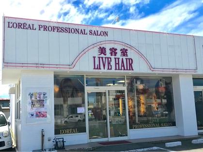 ライブヘアー 水沢店(LIVE HAIR) image