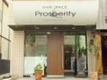 プラスペリティ(Prosperity)(美容院)