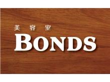 美容室 ボンド(Bonds)