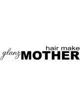グランツマザー(glanz MOTHER)