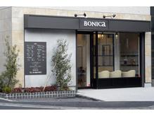ボニカ 千歳烏山(BONICA)の詳細を見る