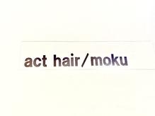 アクトヘアー(act hair)