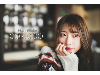 コモド(COMODO)(香川県丸亀市/美容室)