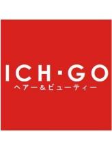 イチゴ 菊川店(ICH GO)