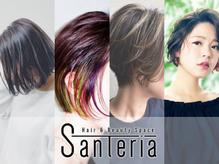サンテリア(Santeria)の詳細を見る