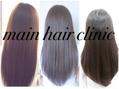 マイン ヘアー クリニック(main hair Clinic)(美容院)