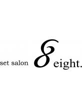 セットサロンエイト(set salon 8eight.)