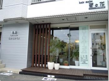 ヘアーメイク 葡々花(hair make)
