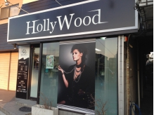 ハリウッド美容室の詳細を見る