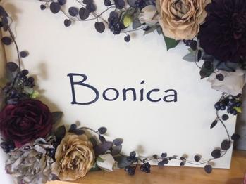 ボニカ(BONICA)(鹿児島県鹿屋市/美容室)
