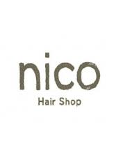 ニコ ヘアー(nico hair)