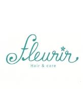 フルリール ヘアーアンドケア(fleurir Hair&care)