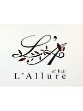 ラリューオブヘア(L'Allure of hair)