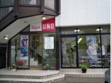 美容室リップル ウノ(ripple UNO)