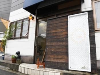 ヘアーサロン キュアー(CURE)(鳥取県鳥取市)