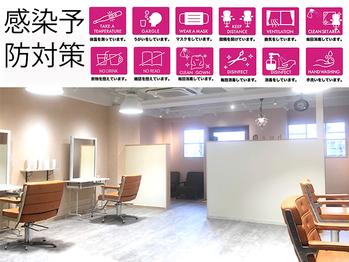 ボルジェ 箕面店(Bolge)(大阪府箕面市/美容室)