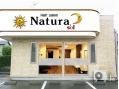 ナチュラソル(Natura.sol)