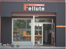 アトリエフェリュート(atelier Fellute)