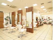 ARK イオン土山店