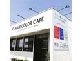 ヘアカラーカフェ 大田店(HAIR COLOR CAFE)