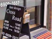 この看板が目印★≪hair design Cross Road≫