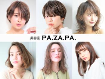 パザパ 南館店(pa.za.pa.)