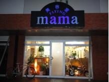 美容室フライング ママ