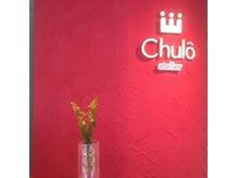 チュロアトリエ(chulo atelier)