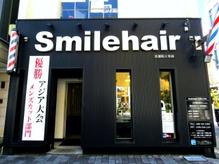 スマイルヘアー 北浦和二号店(Smile hair)の詳細を見る
