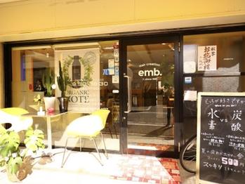 ヘアークリエーション アンベリール(hair creation embellir)(大阪府東大阪市/美容室)