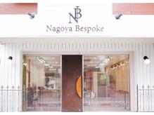 ナゴヤ ビスポーク(Nagoya Bespoke)
