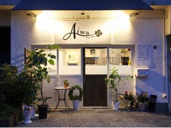ヘアーサロンアイワ(hair salon Aiwa)