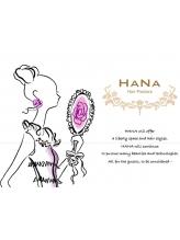 ハナ 千葉店(HANA)