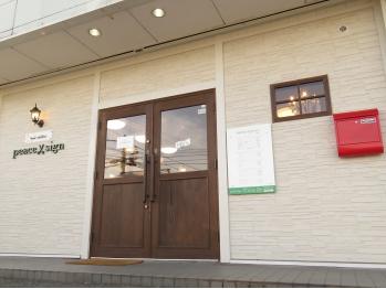 ピースサイン(hair atelier peace sign)(大分県大分市/美容室)