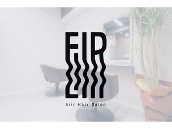 エイル(EIIR)(大阪府大阪市中央区/美容室)