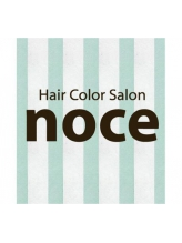 ヘアーカラーサロン ノーチェ(Hair Color Salon noce)