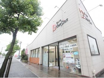 ディ テンション D‐tension 富田店