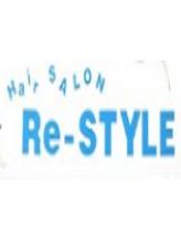 リスタイル(Re STYLE)